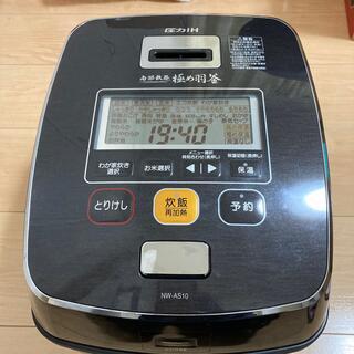 象印 - 象印 圧力IH NW-AS10 南部鉄器 炊飯器 5.5合