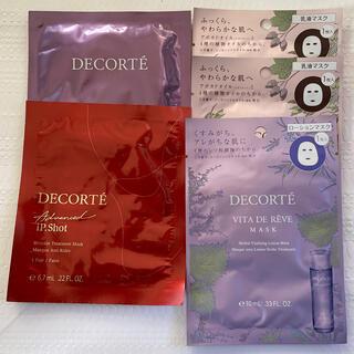 COSME DECORTE - コスメデコルテ*フェイスマスク*パック4種類