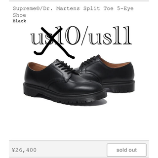 Supreme - Supreme / Dr. Martens Split Toe 5-Eye