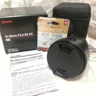 SIGMA - SIGMA 10-20mm F3.5EX DC (CANON用)