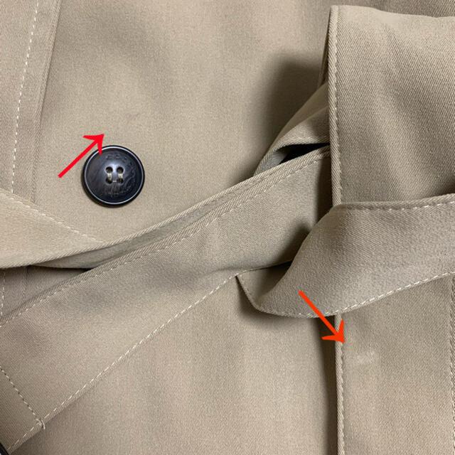 BASEMENT online ショートトレンチコート レディースのジャケット/アウター(トレンチコート)の商品写真