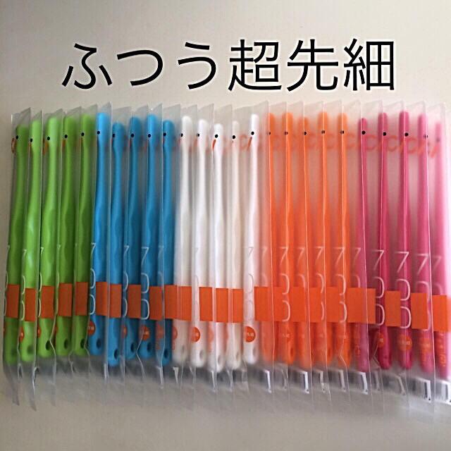 歯科用 歯ブラシ 先細ふつう 700M コスメ/美容のオーラルケア(歯ブラシ/デンタルフロス)の商品写真