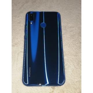 ファーウェイ(HUAWEI)のHUAWEI P20 Lite クラインブルー 32GB 本体+ SIMフリー(スマートフォン本体)