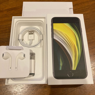 iPhone - 《美品》iPhone  SE 第2世代 ブラック 128GB SIMフリー