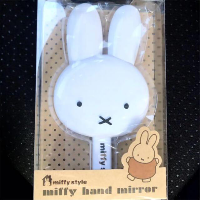 ミッフィー ハンドミラー 白 レディースのファッション小物(ミラー)の商品写真