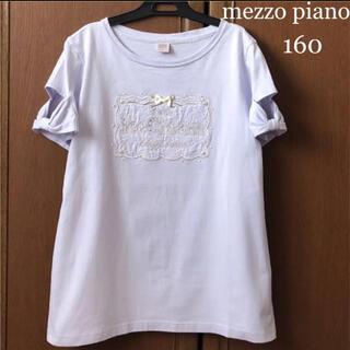 mezzo piano - メゾピアノ  半袖 シャツ Tシャツ 160 肩りぼん アイスクリーム 春 夏