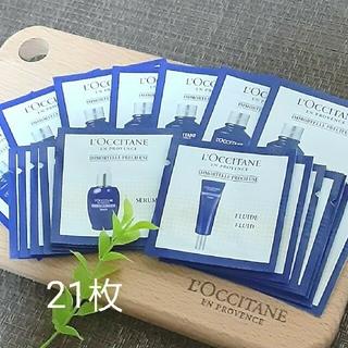 L'OCCITANE - ロクシタン/イモーテル新パッケージ/サンプル/一週間お試し21枚現品限り♪