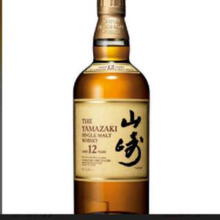 山崎12年×2(ウイスキー)