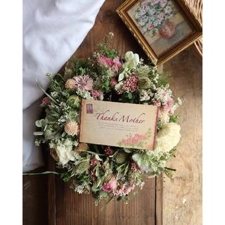 くすみピンクとアンティーク紫陽花リース○母の日フラワー。ドライフラワーリース