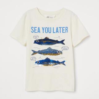 エイチアンドエム(H&M)の新品☆ スパンコール 魚 半袖 110/115(Tシャツ/カットソー)