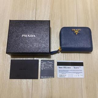 PRADA - PRADA プラダ コインケース