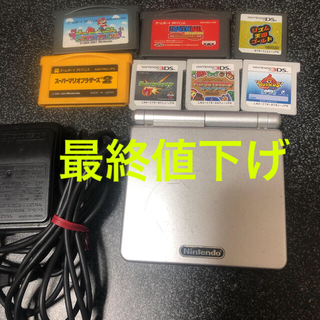 ゲームボーイアドバンス - ゲームボーイアドバンスSP ソフトセット 3DSソフト DSソフト付き