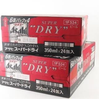 アサヒ - スーパードライ24缶 2ケースセット