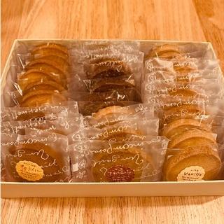 ホワイトロッキー様専用《賞味期限間近のためセール》 クッキー 30枚 アソート