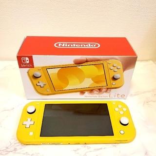 Nintendo Switch Lite イエロー 本体(家庭用ゲーム機本体)