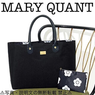 MARY QUANT - ⭐️新品⭐️【マリークヮント】豪華な洒落トート&デイジー柄ポーチ★付録❗️