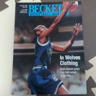 95年11月号ベケット誌 表紙ケビン·ガーネット(バスケットボール)
