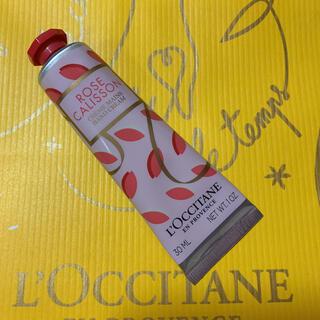 ロクシタン(L'OCCITANE)のローズカリソンハンドクリーム(ハンドクリーム)