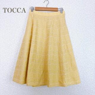 TOCCA - 美品 TOCCA トッカ パンチング刺繍 フレアスカート イエロー 黄色