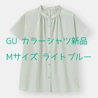GU - GU エアリーバンドカラーシャツ 半袖Mサイズ ライトブルー