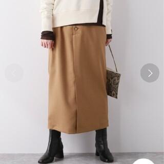ジャーナルスタンダード(JOURNAL STANDARD)の美品 ジャーナルスタンダード 2020 SS ロング  タイト スカート 36(ロングスカート)