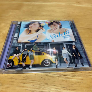 エヌエムビーフォーティーエイト(NMB48)のNMB48 僕はいない 通常盤 TypeA DVD付き(ポップス/ロック(邦楽))