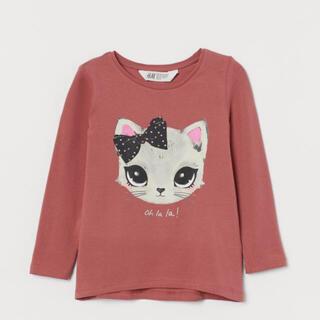 エイチアンドエム(H&M)の新品★ ねこ 長袖Tシャツ 100サイズ(Tシャツ/カットソー)