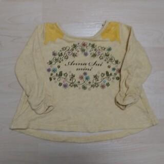 アナスイミニ(ANNA SUI mini)のANNA SUI mini トレーナー(90cm) 80cm(Tシャツ/カットソー)
