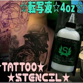 タトゥー 転写液 Stencil Stuff (4oz) タトゥーマシン