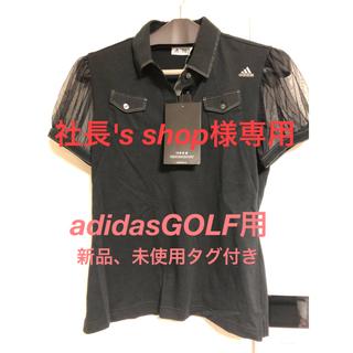 adidas - アディダスadidasGOLF用レディースポロシャツ