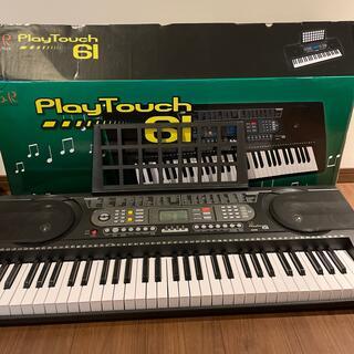 ピアノ練習用 キーボード 61キー(キーボード/シンセサイザー)