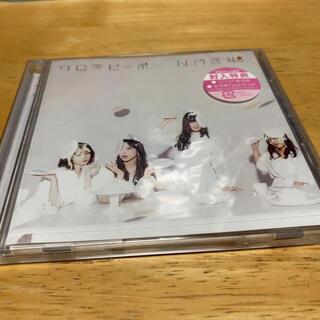 エヌエムビーフォーティーエイト(NMB48)のNMB48 ワロタピーポー  通常盤 TypeA CD+DVD(ポップス/ロック(邦楽))