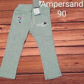 ampersand - 【新品】Ampersandディズニーコラボ 10分丈パンツ グレー90