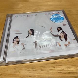 エヌエムビーフォーティーエイト(NMB48)のNMB48 ワロタピーポー TypeB CD+DVD(ポップス/ロック(邦楽))