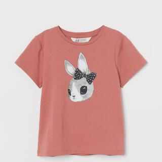 エイチアンドエム(H&M)の新品★ うさぎ 半袖Tシャツ 90サイズ(Tシャツ/カットソー)