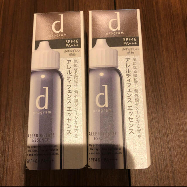 d program(ディープログラム)の資生堂 dプログラム アレルバリア エッセンス  敏感肌用(40ml) コスメ/美容のベースメイク/化粧品(化粧下地)の商品写真