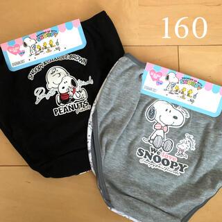 ピーナッツ(PEANUTS)のスヌーピー  ショーツ パンツ 160(下着)