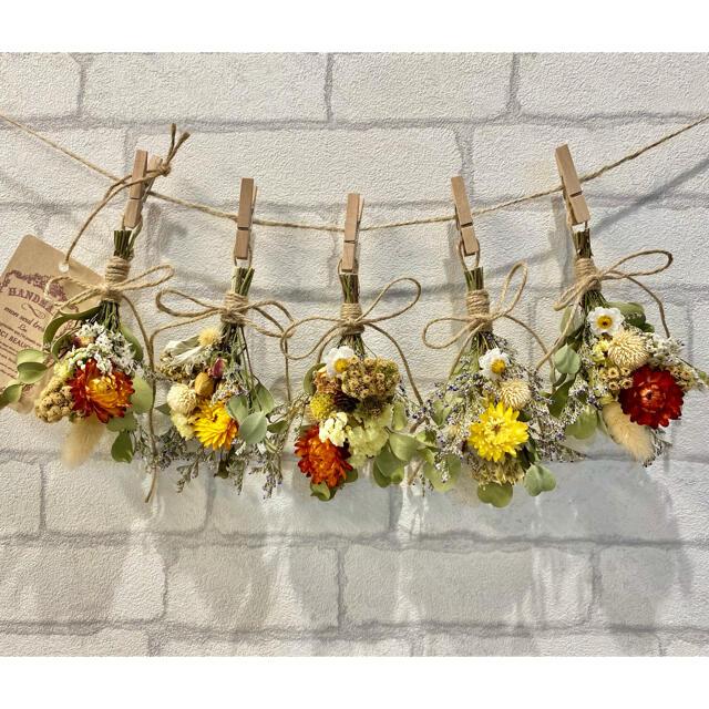 ドライフラワー スワッグ ガーランド❁193 黄色オレンジ白ヘリクリサム花束♪ ハンドメイドのフラワー/ガーデン(ドライフラワー)の商品写真