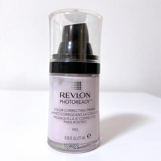 REVLON - 人気 毛穴レス レブロン フォトレディ 02 カラー コレクティング プライマー