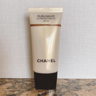 CHANEL - シャネル サブリマージュ 日焼け止め乳液 プロテクシオンUV