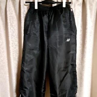 YONEX - YONEX ズボン men's Sサイズ