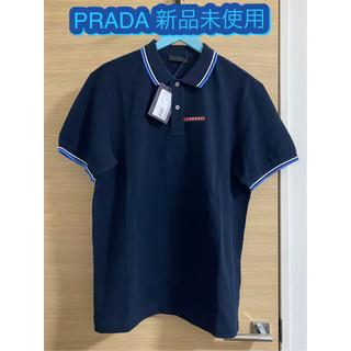 プラダ(PRADA)の着丈74cm【新品未使用】PRADA プラダ ポロシャツ メンズ ネイビー(ポロシャツ)