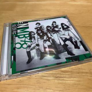 エヌエムビーフォーティーエイト(NMB48)のNMB48 欲望者 通常盤 Type-C【CD+DVD】(ポップス/ロック(邦楽))