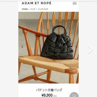 Adam et Rope' - ADAM ET ROPE' パデット巾着バッグ