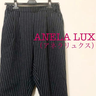 アネラリュクス(ANELALUX)のANELA LUX クロップドパンツ ストライプ ネイビー(クロップドパンツ)