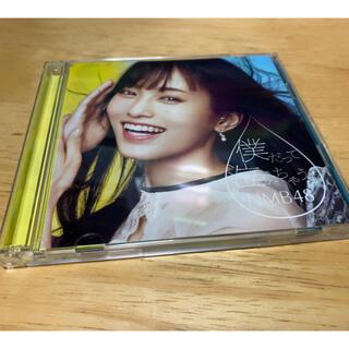 エヌエムビーフォーティーエイト(NMB48)のNMB48 僕だって泣いちゃうよ 初回限定盤 Type-A【CD+DVD】(ポップス/ロック(邦楽))