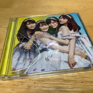 エヌエムビーフォーティーエイト(NMB48)のNMB48 僕だって泣いちゃうよ 初回限定盤 Type-B【CD+DVD】(ポップス/ロック(邦楽))