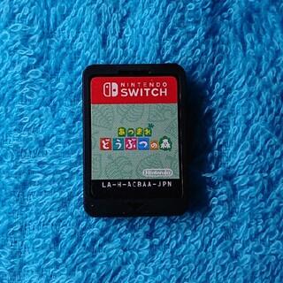 Nintendo Switch - SWI【あつまれ どうぶつの森】