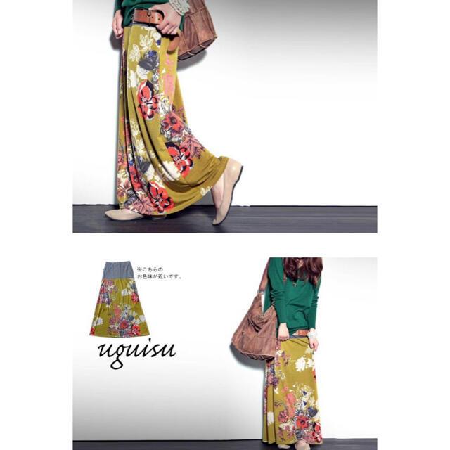 antiqua(アンティカ)のantiqua 2wayアート柄ロングスカート ウグイス レディースのスカート(ロングスカート)の商品写真