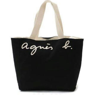 agnes b. - 新品未使用! agnes b. アニエスベー リバーシブルトートバッグ 白黒